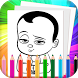 Coloring Baby Boss Book by Easy Color Draw Inc.