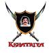 Kshatriyas by kshatriya