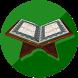 Kur'an-ı Kerim ve İslam by sedrique