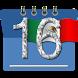 Calendario Mexicanos by Sayid Aksa