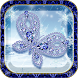 Purple Diamond Butterfly theme by Utone Theme