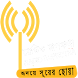 Radio Rupkotha by RadioPhoneApps