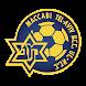Maccabi Tel Aviv FC by Maccabi Tel Aviv FC