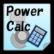Power-Calculator by ARIGA WORKS