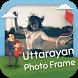 Makar Sankranti Photo Frames by Shree Krishna Apps