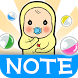 Sticky Note MEMETAN by peso.apps.pub.arts