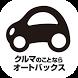 AB福岡 スタンプアプリ