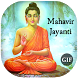 Lord Mahavir Jayanti GIF 2017 by GIF Tidez Labs