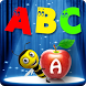 ABC Revisited-for Nursery Kids by K S Infotech