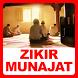 Zikir Munajat MP3 by Matrama Group