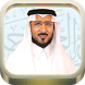 Quran Audio Khaled Al Qahtani by MahaStudio