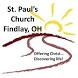 St. Paul's UMC Findlay by Church Phone Apps