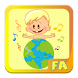 Sound Around for Kids by Funny Arts