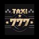 TAXI-777 заказ такси by LigaTaxi Client