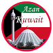 Azan kuwait : kuwait prayer time by Mazoul dev