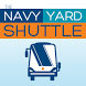 The Navy Yard by Saucon Technologies