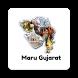 Maru Gujarat All Gujarat Jobs by Galaxyy Android Apps