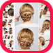 Easy Hairstyle Tutorial by Amilova Apps