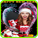 Christmas New Year 2018 Photo Frame by Goodroom