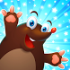 Mole Story for kids 7-9 years by Hedgehog Academy