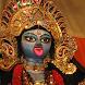 Maha Kali Mantra-Kali Chaudas by Nilkanth Developers