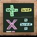 Math Training by MATHTRAINING