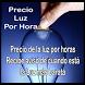Luz Precio by NTX Dev