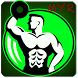 MYR Drop Set Superset Workout by Workout Routines