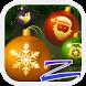 Christmas ZERO Launcher