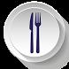 Пиццерия Домино by QDSoftware
