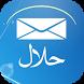 رسائل ومسجات اسلامية 2015 by ArabeMobile.com