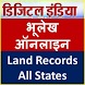 Bhulekh Land Records Online by Tapapps