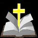 Біблія-ti žehnej (1871) by KenMac Holdings Limited