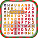 Word Lite Christmas:Word Search Game by Leo Games Studio