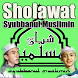 Sholawat Gus Asmi Duet Hafidzul Ahkam SM