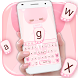 Pink Bear Keyboard Theme