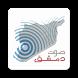 صوت دمشق - Sawt Dimashq