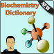 Biochemistry Dictionary by Best 2017 Translator Apps