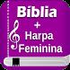 Bíblia e Harpa Feminina Offline Gratuita Português