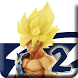 Guide Dragon Ball Xenoverse 2 by Tips Game Guide