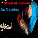 Salat dua al Istikhara by Androontwikkelaar