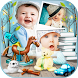 Baby Photo Collage Maker by Best Photo Collage Maker