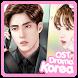 Soundtrack OST Korea Drama MP3