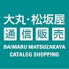 大丸・松坂屋通信販売デジタルカタログ by 株式会社JFRオンライン