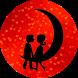Frases para San Valentín by Alejo Apps