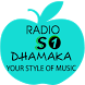 Radio S1 Dhamaka by Atishwar Chand
