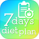 Diet meal plan to lose weight by FrontBack Studio
