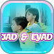 Jad And Eyad Songs by Musixtainment Studio