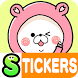 Kumanouchi Stickers Free tttan by peso.apps.pub.arts