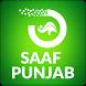 SAAF PUNJAB IRIS APPLICATION by Punjab IT Board